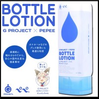日本EXE*G PROJECT x PEPEE BOTTLE LOTION潤滑液220ml