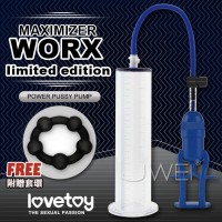 maximizer worx limited edition 真空吸引陰莖助勃器(藍)