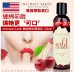 美國Intimate-Earth Wild Cherries 水果味口愛潤滑液-櫻桃 120ml (可食用)