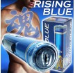 日本Wins Rising Blue 藍魂 男用電動飛機杯