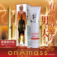日本MEN'S MAX Onamasu Cream男用增大軟膏15G
