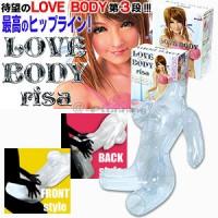 日本 Love Body Risa 3D充氣女體1:1透明曲線美女第三代
