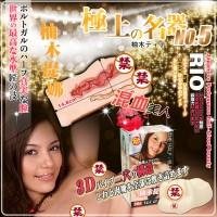 日本進口HOT 女優名器證明3D雙層雙穴 真人陰臀倒模-柚木提娜Rio