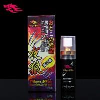 日本夜狼-男仕外用延時噴劑
