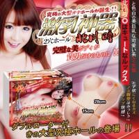 日本HOT-激乳神器-北川曈 2穴大型激乳美尻-重達4KG