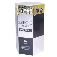 日本不二。零O 0.03 黑魂 16 片裝