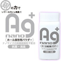 日本A-one AG+ 純銀粒子抗菌消臭粉末