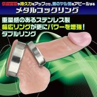 日本WINS*流星-重量感金屬陰莖加強持久套環-2(粗環2點固定)