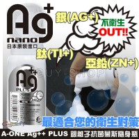 日本A-ONE*Ag+ Plus 銀離子抗菌消臭泡沫式潤滑液 (80ml)