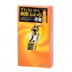 日本相模Sagami 金裝真空密着安全套 10個裝
