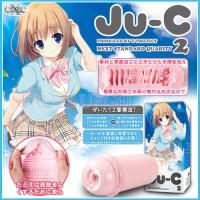 日本EXE-Ju-C2 高級新素材 非貫通自慰器(溫和觸感型) 完全不黏膩