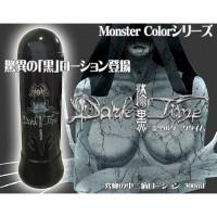 日本 EXE 漆黒のDARK TIME 潤滑油