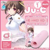 日本EXE- Ju-C PUTI Type1 非貫通自慰套(顆粒型)