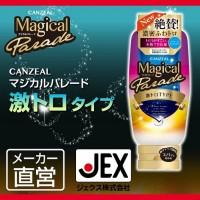日本JEX 魔幻巡遊按摩潤滑液 - 濃郁型