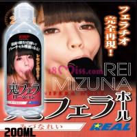 日本KMP 重現水菜麗的真實之口潤滑油200ML