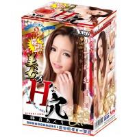 日本NPG極上! 美女之H蜜穴 輝月杏梨 名器飛機杯