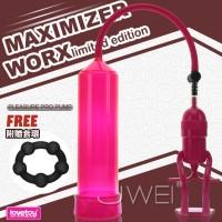 maximizer worx limited edition 真空吸引陰莖助勃器(粉)