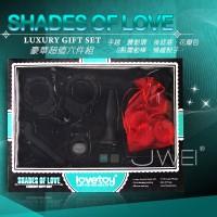 SHADES OF LOVE.情趣豪華禮盒超值六件組(手銬+後庭塞 +震動環+G點棒+花瓣+骰子)