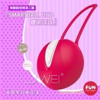 FUN FACTORY 聰明球球單球UNO-女性情趣運動球球(紫紅/黑)