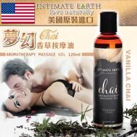 美國Intimate Earth-Chai 夢幻香草 甜蜜按摩油 120ml