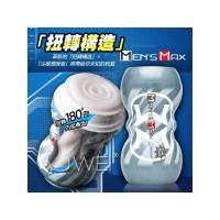 日本 Men's Max Smart Cool Twist 精明冰極螺旋 自慰杯