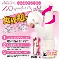 日本NPG Sweet Head 多功能電動棒