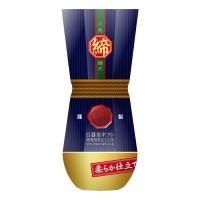 日本NPG - 八角締 飛機杯 (軟版)