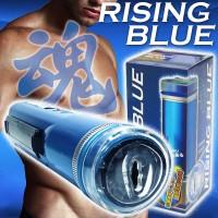 日本Wins Rising Blue 藍魂 男用電動飛機杯