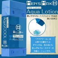 日本Mens Max.Fitty Lotion Aqua Cool 水酷涼感潤滑液 180ml