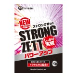 日本STRONG ZETT POWER UP FOR MEN男士力量補充品 -10g-