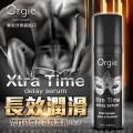葡萄牙Orgie-Xtra Time 矽靈長效延時潤滑液