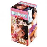 日本KMP 3D模組掃瞄 佐倉絆之口 口交自慰器
