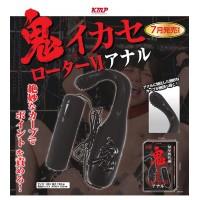 日本KMP 鬼-屈辱的快感 高潮吸吮 乳陰刺激器 按摩器
