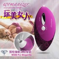 德國Womanize Pro 玩美女人 仿口交 深度吮吸按摩器 紅紫
